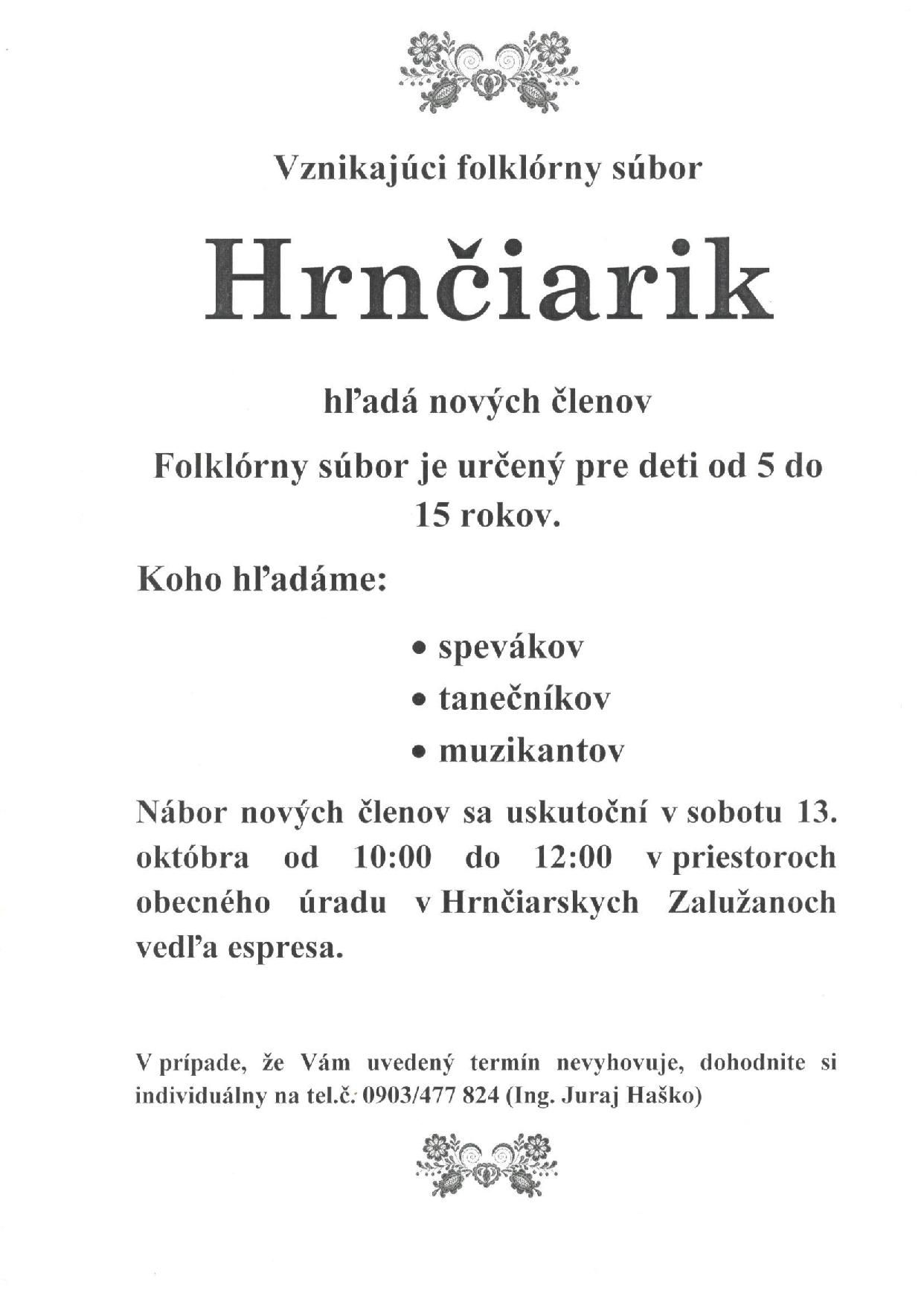 Hrnčiarik